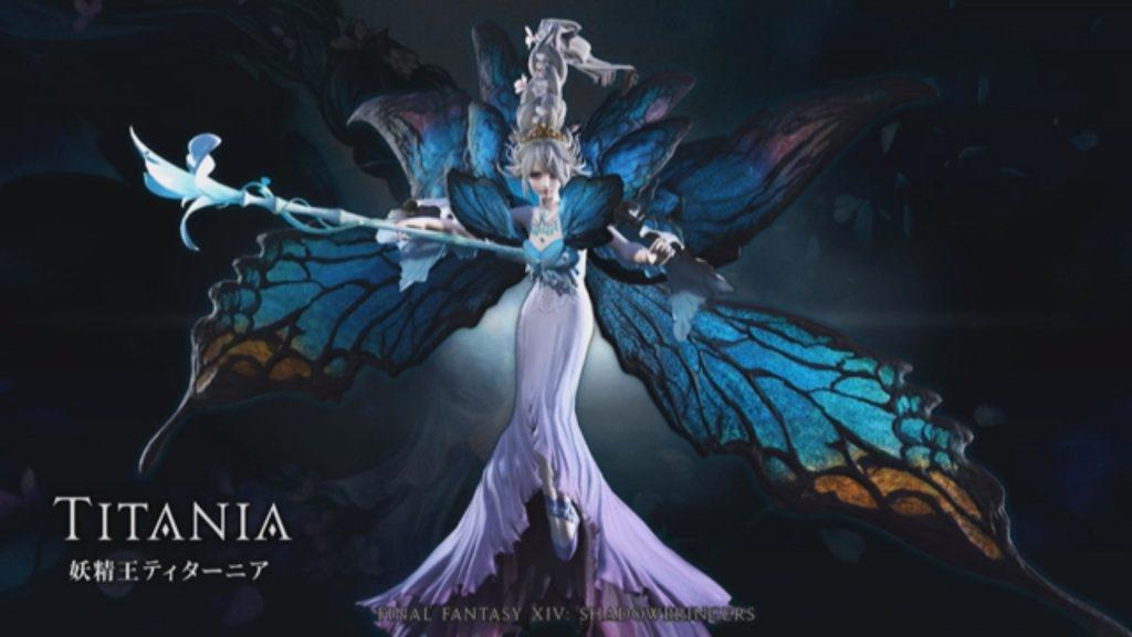 final fantasy xiv shadowbringers titania