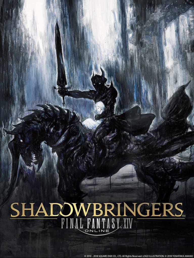 final fantasy xiv shadowbringers box art